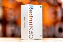 Redmi K30 5G手机标配30W疾速闪充适配器 兼容PD协议充电