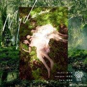 女生演唱组合sis发布组合首支音乐作品《My Dear》 宣布正式出道