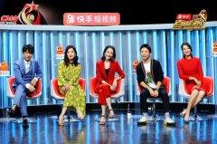 《直通春晚》第五期节目 朱丹、杨迪加盟推荐官阵营