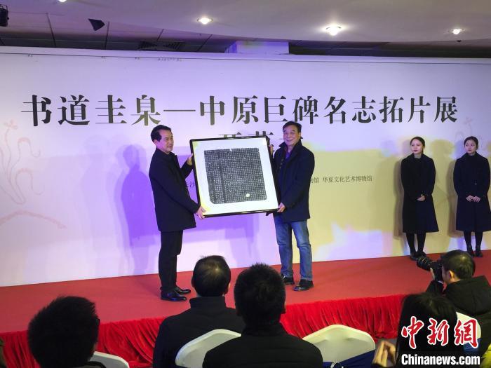 """郑州市华夏文化艺术博物馆将馆藏""""北魏原石精拓50种""""捐赠给长沙简牍博物馆。 向一鹏 摄"""