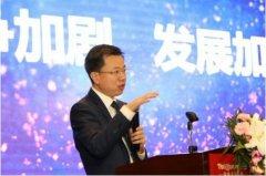 双轮驱动,行稳致远 -- 护童2019年度全国经销商大会在杭召开