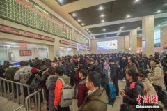 铁路春运售票第26日售出车票1465.4万张 其中电话订票售出0.7万张