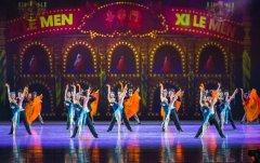 新版国标舞舞剧《海河红帆》1月7日、8日在北京民族剧院上演