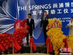 上海东北区域最高新地标动工 总建筑面积达900230平方米