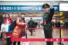 春运期间北京地铁9号线运行间隔缩短至2分钟 途经火车站19条夜班线路加密发车