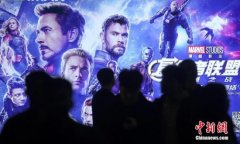 2019年全球电影票房收入为425亿美元 创下新的历史纪录