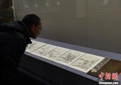 天津博物馆藏明清书画展开展 将持续至4月12日