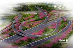 """福州""""最美园中互通""""基本建成 将成山地公园"""