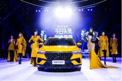 """一汽奔腾T77国产SUV自主品牌性价比""""神车"""""""