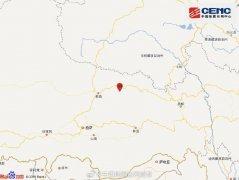 1月19日2时00分西藏那曲市比如县发生4.2级地震 震源深度8千米