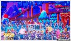 《2020年春节联欢晚会》18日完成第三次彩排