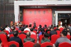 """胡生旺、唐雪梅中国画迎春作品展在惠州举办 以""""山水,人物""""为主题"""
