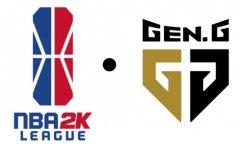 Gen.G公布NBA 2K职业联赛球队名称和队标