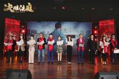 电视剧《决胜法庭》在北京召开定档发布会 将2月2日起播出