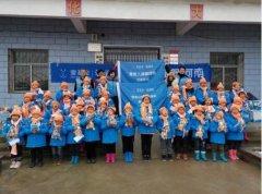岁末年关,壹基金温暖包凝聚多方力量,帮助困境儿童温暖过冬