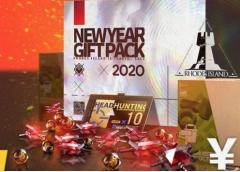 明日方舟:新年活动礼包介绍