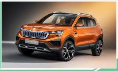 斯柯达VISION IN概念版正式亮相 量产版车型将于2021年在印度上市
