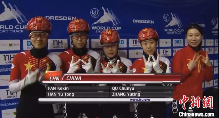 女子接力队参赛队员 黑龙江省体育局提供 摄