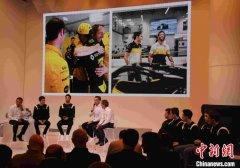 雷诺F1车队2020年赛季启动会在巴黎举行 周冠宇任车队试车手