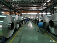 濉溪有序推进企业复工复产 一批企业已陆续投入生产