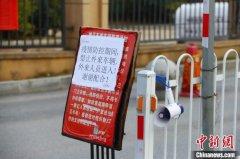 江西南昌公共场所实行电子通行证出行 实行一人一码