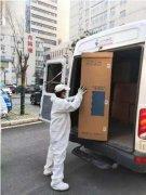 A.O.史密斯驰援定点医院 捐赠价值2627万空气净化器等设备