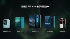 诺基亚正式发布首款5G手机Nokia 8.3 5G 将于夏天开始在全球上市