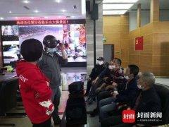 四川乐山大佛景区今日恢复开放 为前100名游客准备礼物