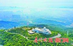 """海沧蔡尖尾山顶气象公园开始迎接市民游客 """"天语舟""""雷达楼建在山顶"""