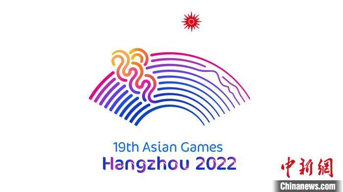 资料图:杭州亚运会会徽。杭州亚组委 供图