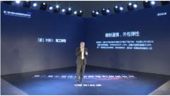 中国企业薪酬福利高峰论坛:聚焦减负薪政攻略,助力企业降本增效