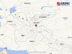 3月30日23时42分阿富汗发生5.0级地震