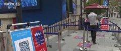 湖北武汉市11家大型商场陆续恢复营业 顾客需要佩戴口罩