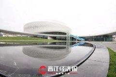 晋江第二体育中心场馆正式交付 总建筑面积约18.8万平方米