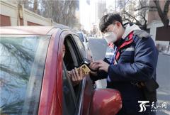 乌鲁木齐市17条道路522个路侧停车泊位启动管理经营 试行人工服务和收费