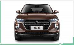北京现代新款途胜上市 新增一款次顶配车型智享版