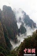 安徽黄山西海大峡谷、莲花峰恢复开放 大峡谷观光缆车恢复营运