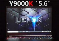 联想拯救者Y9000K 2020款外观公布 键盘支持1600万色自定义单键变色