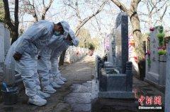 北京迎清明祭扫高峰日 223处祭扫点共接待民众77758人