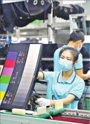 武汉东风本田等15家重点工业企业复产率达95%以上 实现正常水平