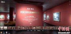 首届中国写意油画双年展长沙启幕 展览将展出至6月28日