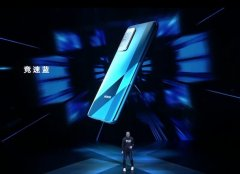 荣耀X10 5G手机正式亮相 搭配麒麟990同款Modem