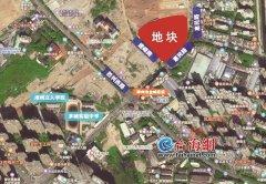 6月漳州市区5幅地块将公开拍卖 总出让面积约21.3万平方米