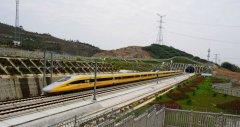商合杭高铁南段全线进行拉通试验 全线长795公里