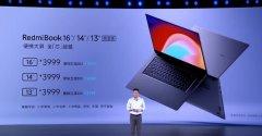 小米RedmiBook锐龙版系列发布 6月1日0点全网首卖