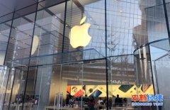 苹果计划重开约100间美国门店 每家零售门店限制人流