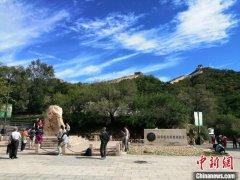 """特色旅游文化街""""亮相""""八达岭长城景区 建筑面积约1.9万平方米"""