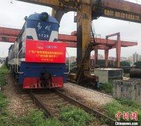 """首列""""广州-霍尔果斯-塔什干""""中亚班列发运 全程约7000公里"""
