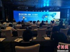 陕西首条洲际第五航权全货运航线开航仪式举行 将由大韩航空采