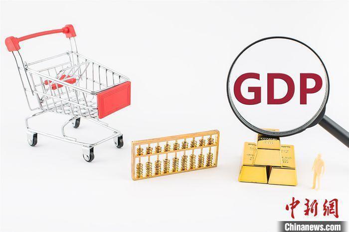 2019东北gdp_2019人均gdp市排名